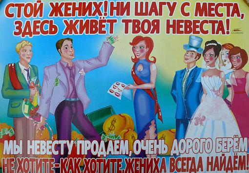 Плакаты свадебные на